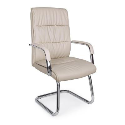 Sydney office armchair with...