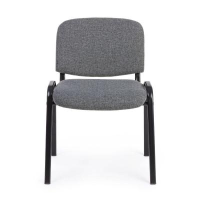 Chaise de conférence en tissu polyester, coloris gris, x 10 pcs