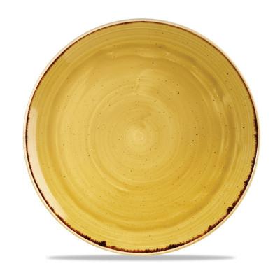 Piatto giallo coupe 28,8 cm...