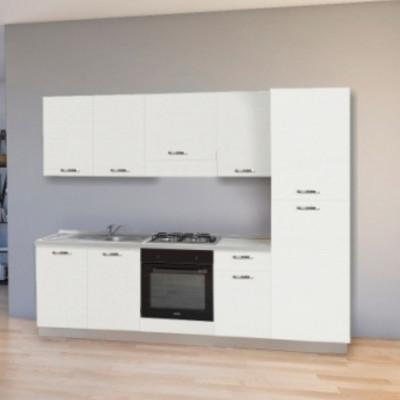 Mara kitchen composition blocked 255 cm reversible without appliances
